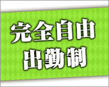 立川Lip+画像9