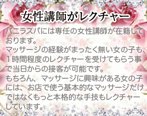 バニラスパ 梅田店+画像3