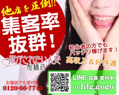 ★新人応援キャンペーン★の画像