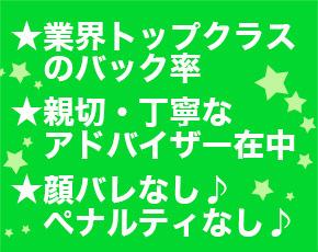 ライブチャットハウス千葉 ココット+画像4