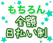 ライブチャットハウス千葉 ココット+画像5