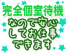 ライブチャットハウス千葉 ココット+画像6