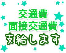 ライブチャットハウス千葉 ココット+画像9