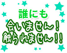 ライブチャットハウス千葉 ココット+画像11
