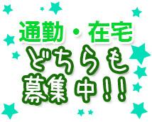 ライブチャットハウス千葉 ココット+画像12