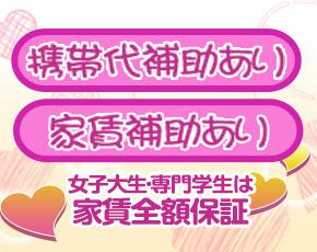 町田ミルキュア+画像2