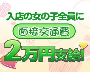 町田ミルキュア+画像3