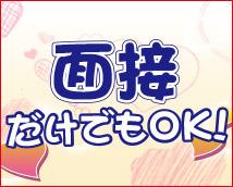 町田ミルキュア+画像10