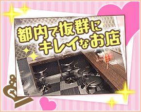 道玄坂クリスタル+画像1