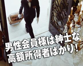 ユニバース倶楽部 大阪+画像3