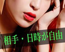 ユニバース倶楽部 大阪+画像6