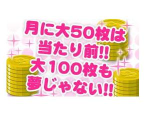 アモーラルジャパン+画像3