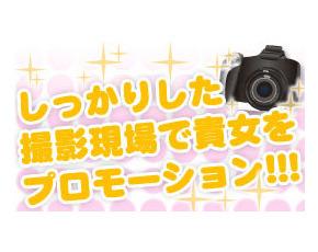 アモーラルジャパン+画像4