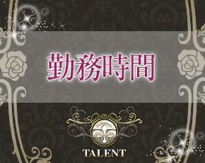 タレント+画像2