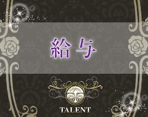 タレント+画像3