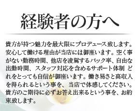 胡蝶エマージュ+画像2