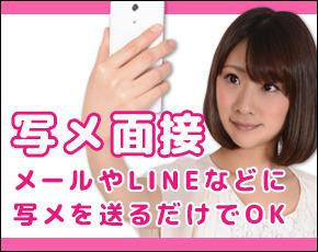 高田馬場Lip+画像2