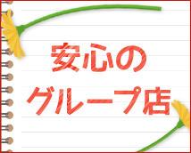 高田馬場Lip+画像7