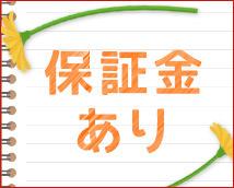 高田馬場Lip+画像9
