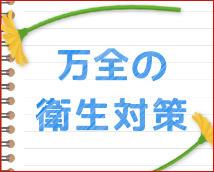 高田馬場Lip+画像10
