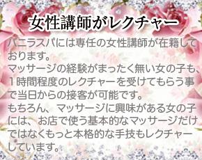 バニラスパ 堺店+画像4