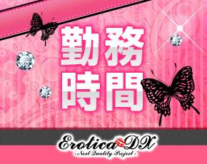 エロティカDX+画像3