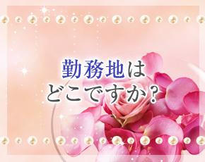 あんしん保証協会+画像3
