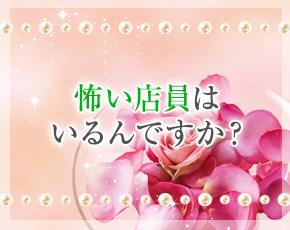 あんしん保証協会+画像4