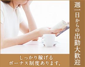 すき妻+画像4