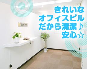 DMMチャットレディリクルート 津田沼 船橋+画像1