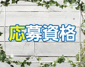 アフター八戸+画像4