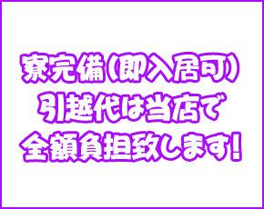 太田ハイハイ+画像4