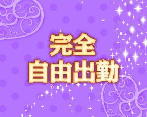 西船橋快楽M性感倶楽部 前立腺マッサージ専門+画像3