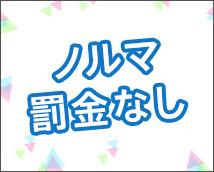 秋葉原ボディクリニック A.B.C+画像8