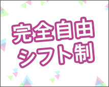 秋葉原ボディクリニック A.B.C+画像9