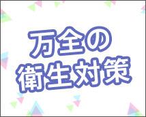 秋葉原ボディクリニック A.B.C+画像12