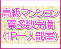 見学専門オナクラ 渋谷DIAMOND+画像5