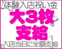 見学専門オナクラ 渋谷DIAMOND+画像8