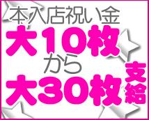 見学専門オナクラ 渋谷DIAMOND+画像9