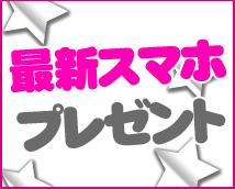 見学専門オナクラ 渋谷DIAMOND+画像11