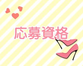 仙台M性感マッサージ エデン+画像3