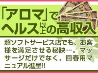 RIKYU TOKYO+画像2