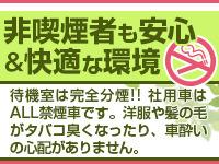 RIKYU TOKYO+画像4