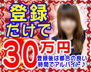 鑑賞ガール+画像4