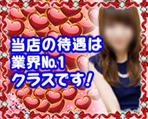 鑑賞ガール+画像9