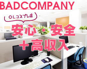 BAD COMPANY 水戸店+画像2