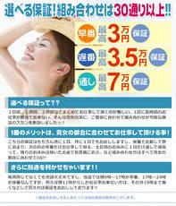 BAD COMPANY 水戸店+画像3