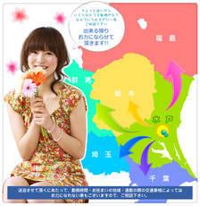 BAD COMPANY 水戸店+画像4
