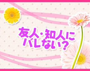 TSUBAKI-ツバキ-+画像2