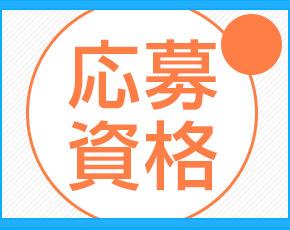 博多で評判のお店はココです!+画像2